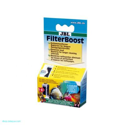 Бактерии JBL FilterBoost