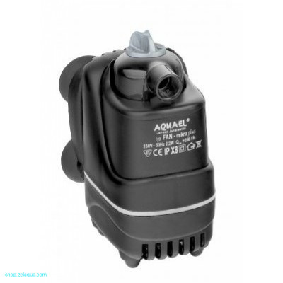 Внутренний фильтр Aquael FAN-micro plus для аквариумов до 50 л.