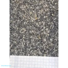 Грунт для аквариума ZelAqua (3кг) кварц серый 1-3 мм